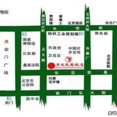 Dongjiaominxiang Hotel Beijing Пекин фото 2