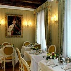 Отель Affittcamere Casa Pisani Canal Венеция питание