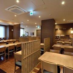 Hotel Route-Inn Yaita Насусиобара питание