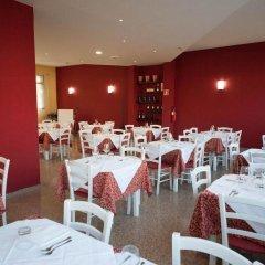 Отель Brianza Кальдерара-ди-Рено питание фото 3