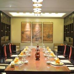 Jixian Marriott Hotel питание