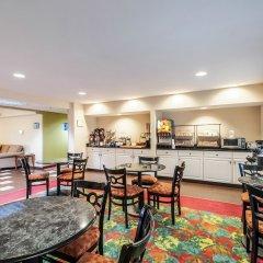 Отель Mainstay Suites Frederick питание фото 2