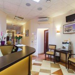 Гостиница Серпуховской Двор интерьер отеля фото 2