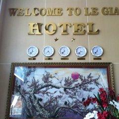 Le Gia Hotel интерьер отеля фото 3