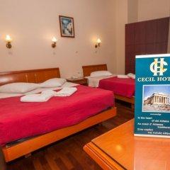 Отель Cecil Афины удобства в номере