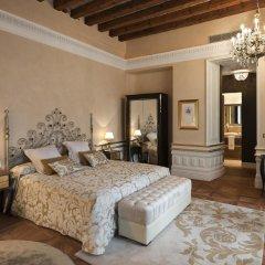 Hotel Casa 1800 Sevilla комната для гостей