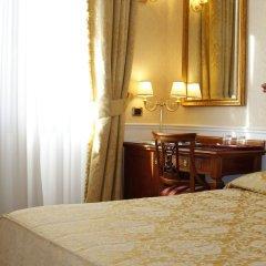 Отель Villa Pinciana Италия, Рим - 2 отзыва об отеле, цены и фото номеров - забронировать отель Villa Pinciana онлайн фото 16