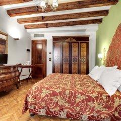 Отель Byron Италия, Венеция - отзывы, цены и фото номеров - забронировать отель Byron онлайн комната для гостей фото 4