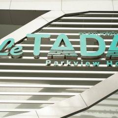 Отель Le Tada Parkview Бангкок спортивное сооружение