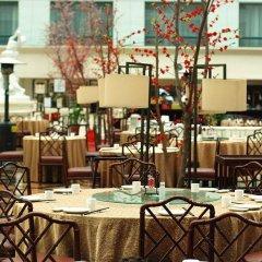 Xianglu Grand Hotel Xiamen Сямынь питание фото 2
