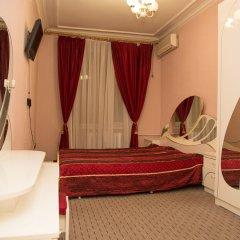 Апартаменты Саквояж на Улице Мира 18 комната для гостей фото 3