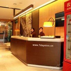 IU Hotel (Chongqing Yongchuan Dananmen) интерьер отеля фото 2
