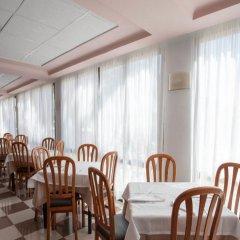 Отель HSM Canarios Park питание фото 3