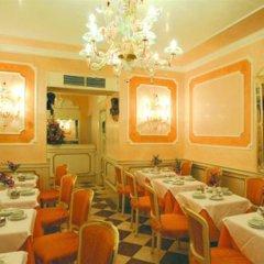 Отель Canaletto Италия, Венеция - 5 отзывов об отеле, цены и фото номеров - забронировать отель Canaletto онлайн питание фото 2