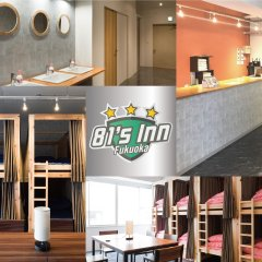 Отель 81's Inn Fukuoka - Hostel Япония, Хаката - отзывы, цены и фото номеров - забронировать отель 81's Inn Fukuoka - Hostel онлайн интерьер отеля