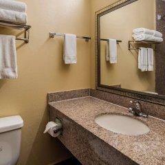 Отель Best Western Gastonia ванная