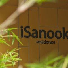 Отель iSanook Таиланд, Бангкок - 3 отзыва об отеле, цены и фото номеров - забронировать отель iSanook онлайн сауна