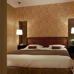 Отель LOUISON Париж комната для гостей