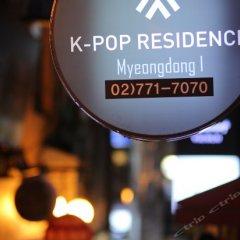 Отель K-Pop Residence Myeong Dong развлечения