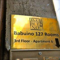 Отель Babuino127 Rooms