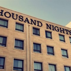 Thousand Nights Hotel фото 4