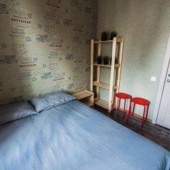 Гостиница Жилое помещение BRO в Москве 4 отзыва об отеле, цены и фото номеров - забронировать гостиницу Жилое помещение BRO онлайн Москва комната для гостей фото 3