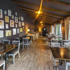 Hotel Jägerhorn гостиничный бар