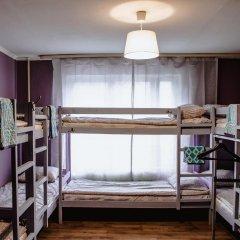 Гостиница Hostel Na Bratislavskoy в Москве отзывы, цены и фото номеров - забронировать гостиницу Hostel Na Bratislavskoy онлайн Москва детские мероприятия фото 2