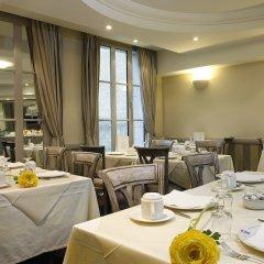 Отель Residence du Roy Hotel Франция, Париж - отзывы, цены и фото номеров - забронировать отель Residence du Roy Hotel онлайн питание