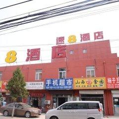 Super 8 Hotel парковка