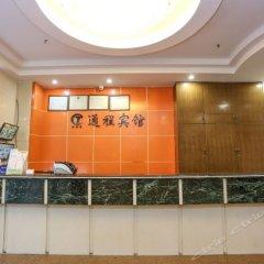 Отель Tongcheng Hotel Guangzhou Huangsha Avenue Китай, Гуанчжоу - отзывы, цены и фото номеров - забронировать отель Tongcheng Hotel Guangzhou Huangsha Avenue онлайн фитнесс-зал