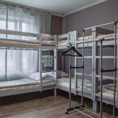 Гостиница Lyublino Hostel в Москве 5 отзывов об отеле, цены и фото номеров - забронировать гостиницу Lyublino Hostel онлайн Москва детские мероприятия