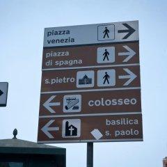 Отель Chroma Italy Chroma Apt Colosseo городской автобус