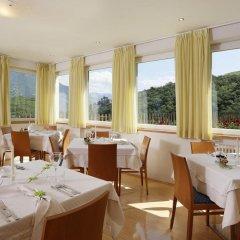 Hotel Sigmundskron Аппиано-сулла-Страда-дель-Вино питание