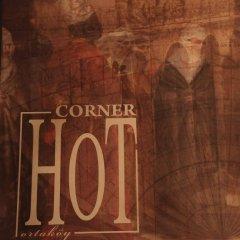 Corner Hot Турция, Стамбул - 2 отзыва об отеле, цены и фото номеров - забронировать отель Corner Hot онлайн сауна