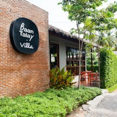 Отель Baan Talay Pool Villa парковка