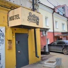 Гостиница Rolling Stones Hostel в Иркутске 3 отзыва об отеле, цены и фото номеров - забронировать гостиницу Rolling Stones Hostel онлайн Иркутск парковка