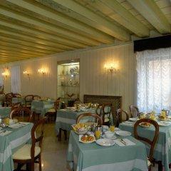 Отель Albergo Basilea Венеция питание