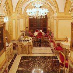 Hotel Turner интерьер отеля фото 3