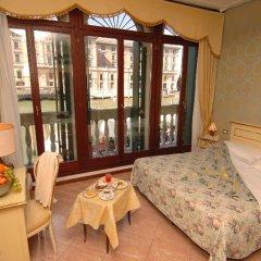Hotel Canal & Walter комната для гостей фото 3