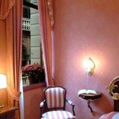 Hotel Ateneo фото 16
