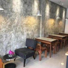 Отель Siam Host Ratchadaphisek - Mrt Ladprao Бангкок питание фото 2