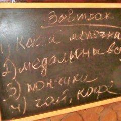 Гостиница Айс Черри Домбай фото 8