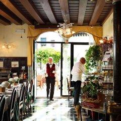 Отель Pensione Accademia - Villa Maravege Италия, Венеция - отзывы, цены и фото номеров - забронировать отель Pensione Accademia - Villa Maravege онлайн развлечения