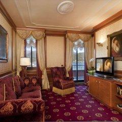 Отель Grand Dino Бавено комната для гостей фото 4
