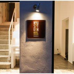 Отель 971 Hotel Con Encanto Испания, Сьюдадела - отзывы, цены и фото номеров - забронировать отель 971 Hotel Con Encanto онлайн интерьер отеля