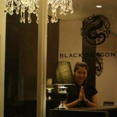 Отель Black Dragon Inn интерьер отеля фото 3
