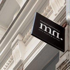 Отель Maison Nationale City Flats & Suites сейф в номере
