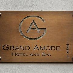 Отель Grand Amore Hotel and Spa Италия, Флоренция - 1 отзыв об отеле, цены и фото номеров - забронировать отель Grand Amore Hotel and Spa онлайн фото 5