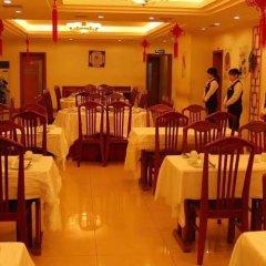 Отель Jun An питание фото 2